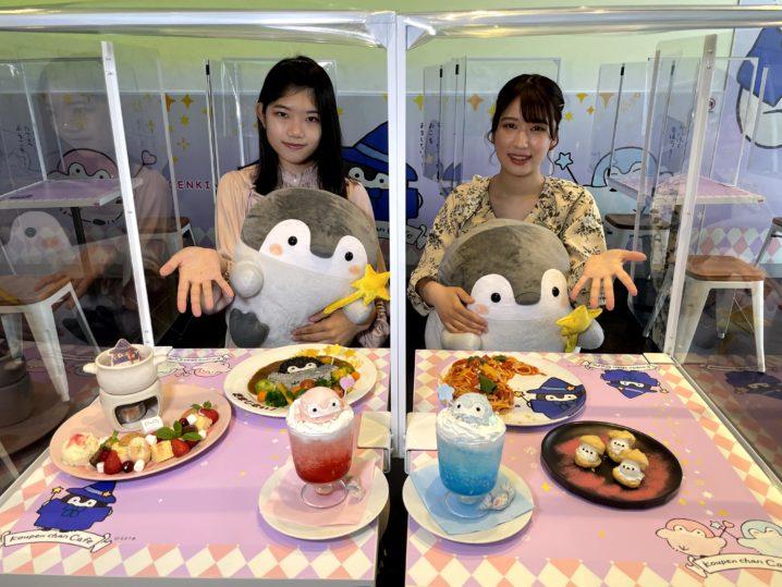 「コウペンちゃん 元気になるまほうカフェ」【Reporter:曽我部真衣、山本菜摘】