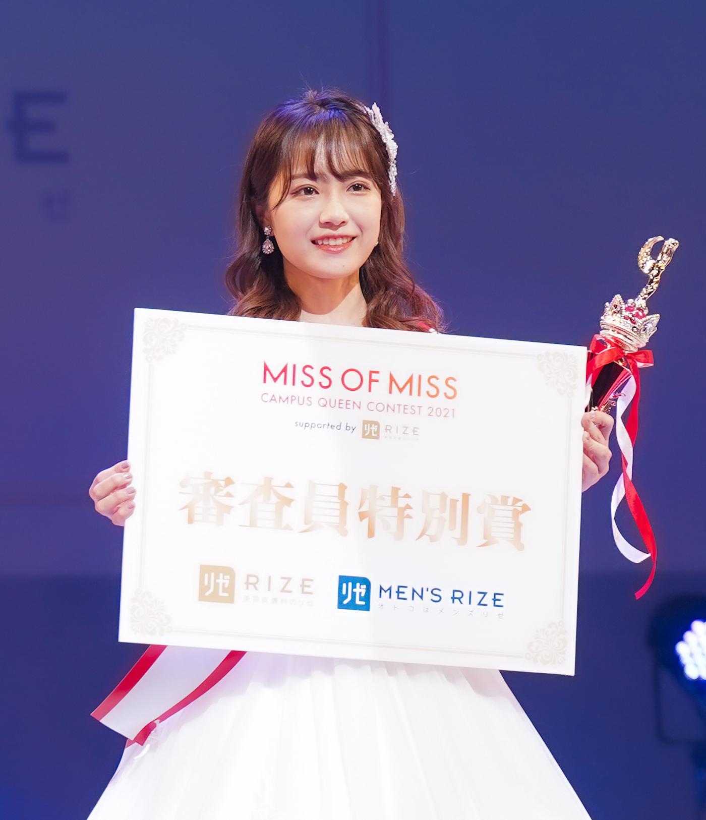 松本美紅(関西学院大学3年)ミスキャン