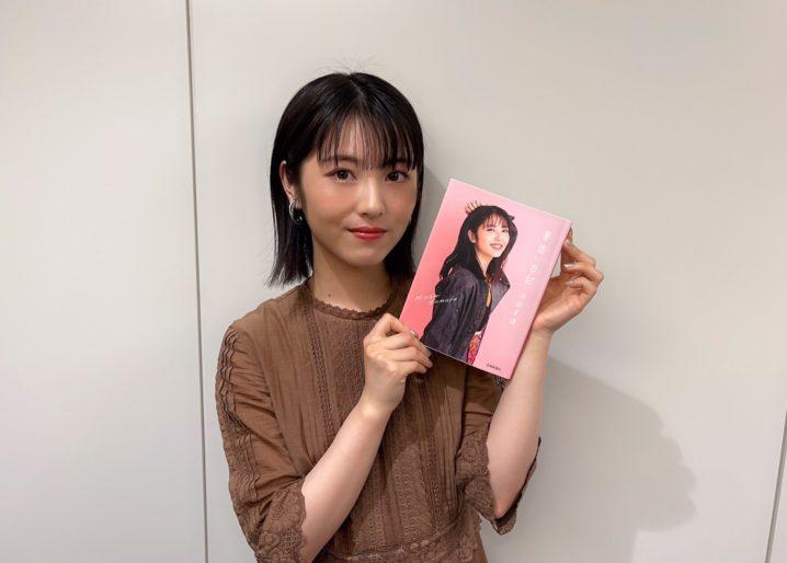 浜辺美波 フォトエッセイ『夢追い日記』発表と同時に大反響!発売日に重版決定!