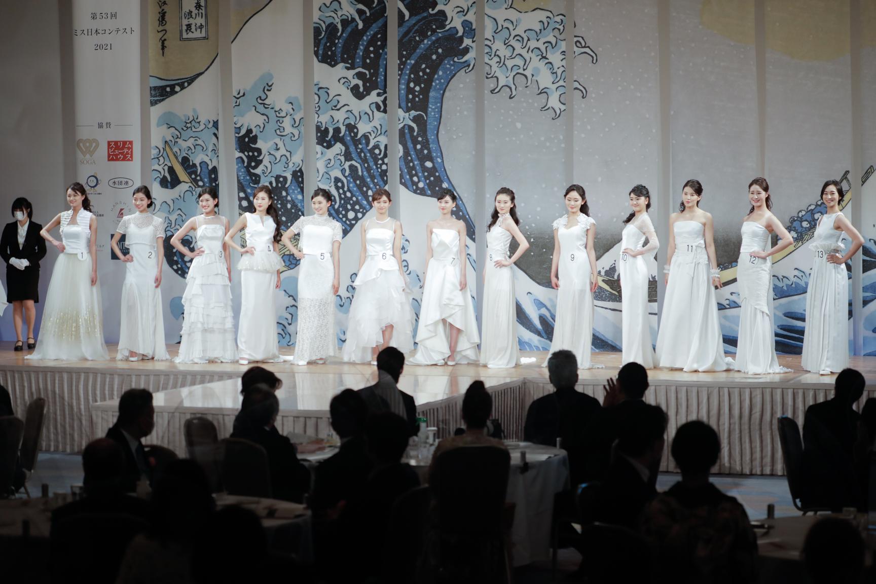 ミス日本コンテスト2021