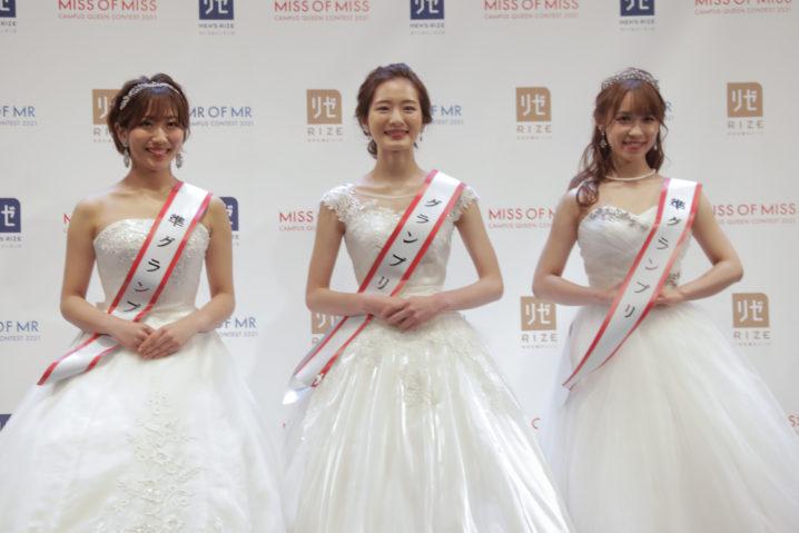 MISS of MISS 2021 /グランプリ:神谷明采(東京大学1年)準グランプリ:山本瑠香(関西学院大学2年)(左)・小川奏(学習院大学3年)