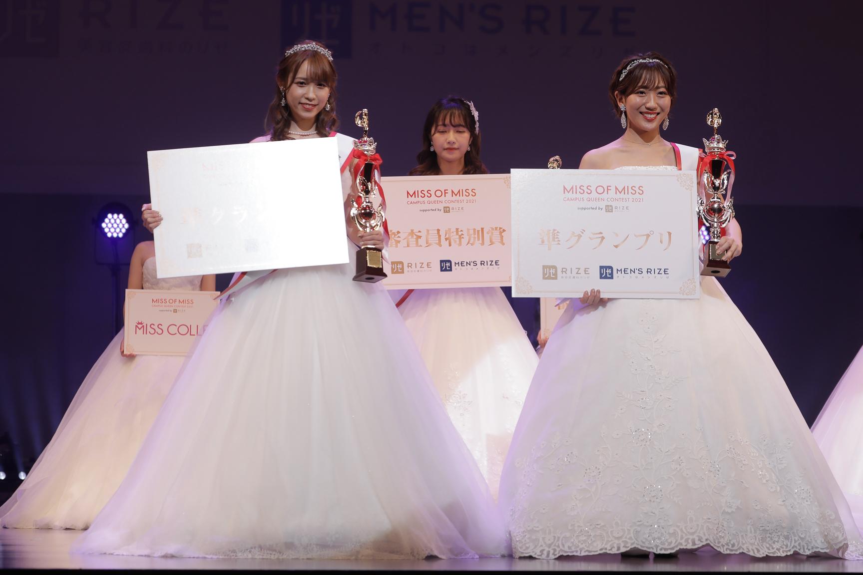 準グランプリ:山本瑠香(関西学院大学2年)(左)・小川奏(学習院大学3年)(右)