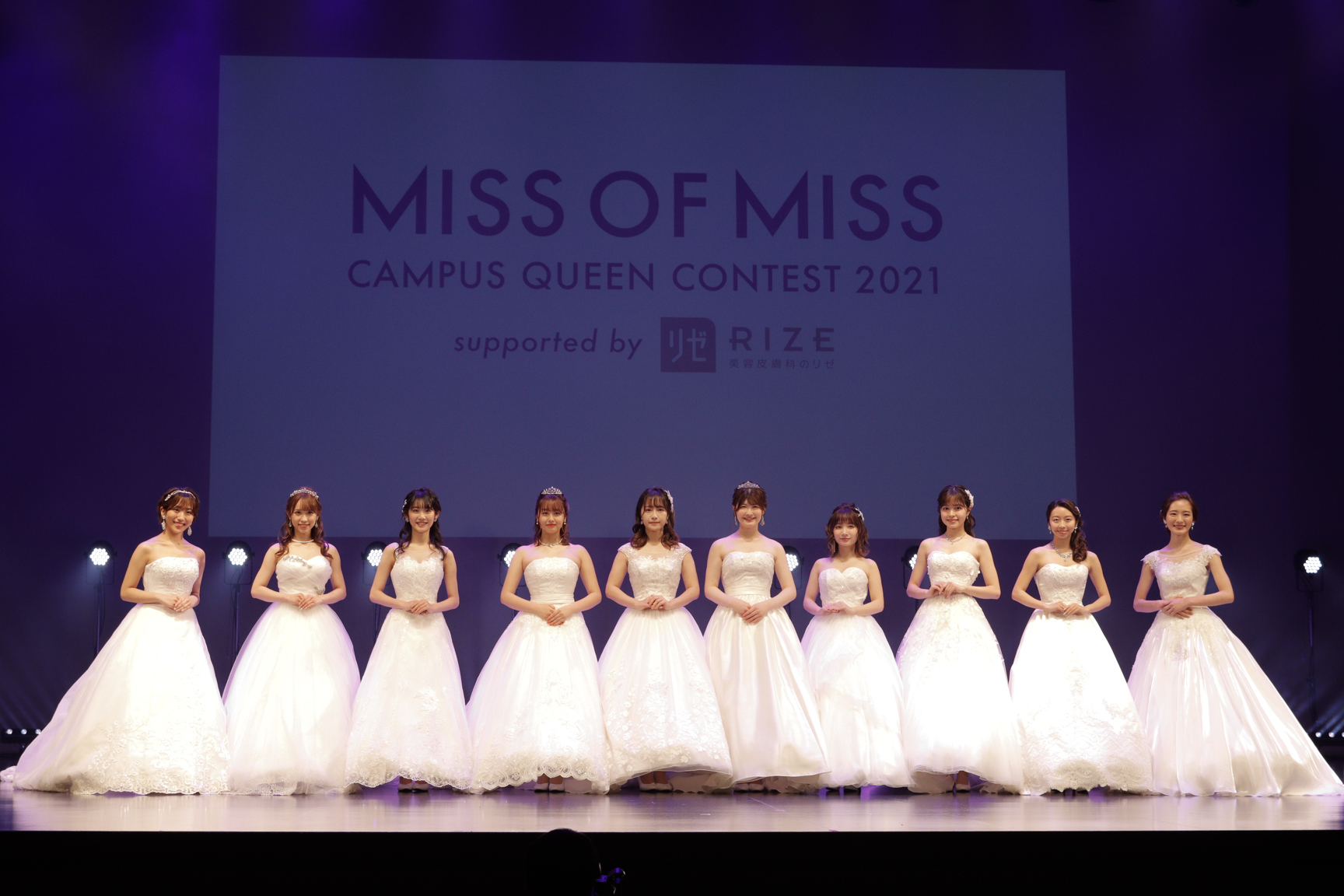 MISS OF MISS CAMPUS QUEEN CONTEST 2021