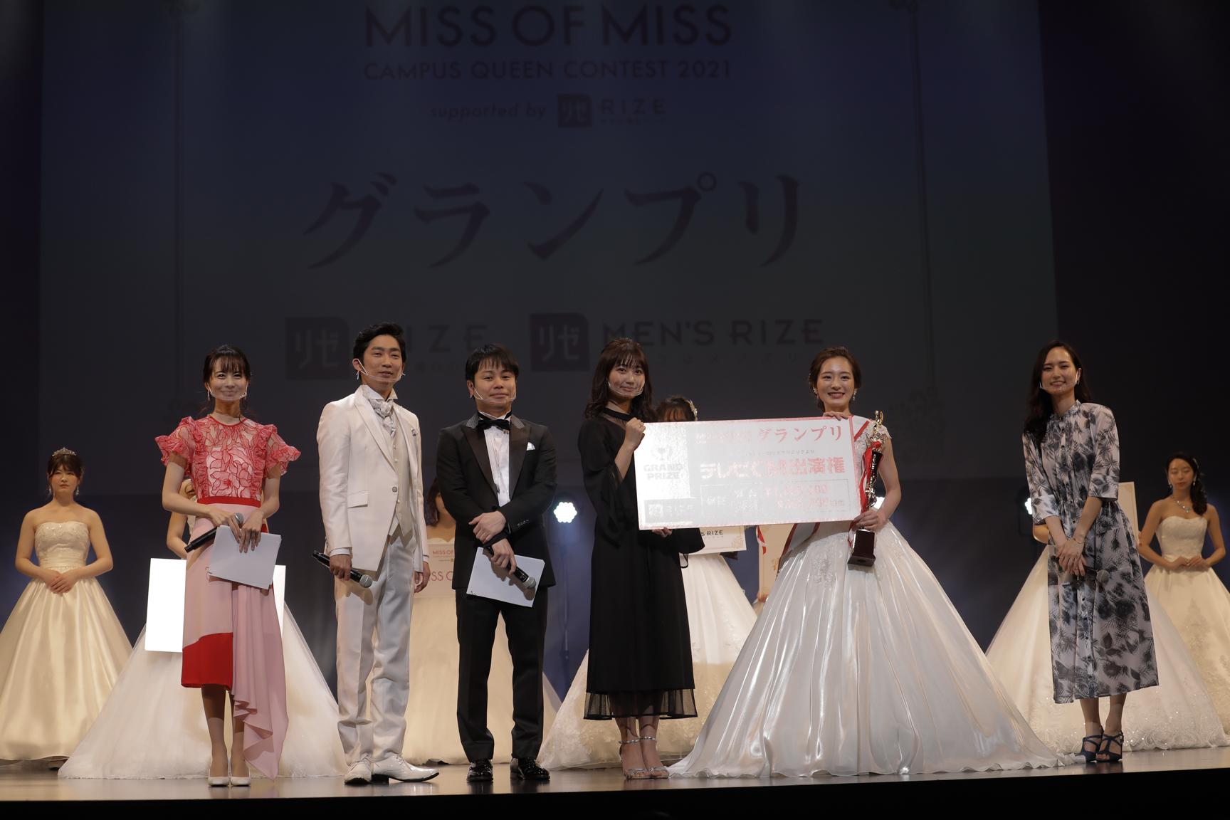 神谷明采(東京大学1年)