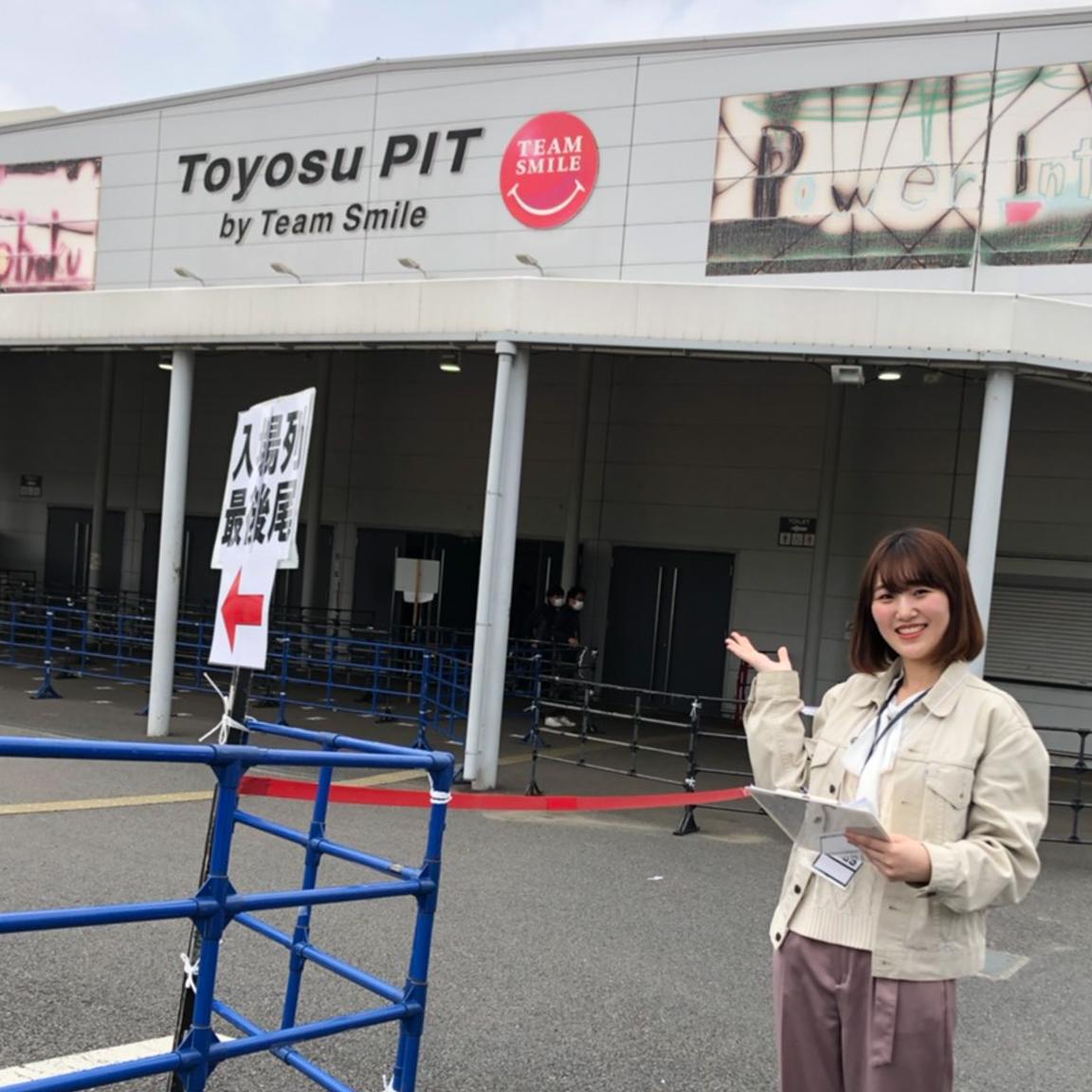 伊藤萩花(明治学院大学)ACTRESS PRESS REPORTER