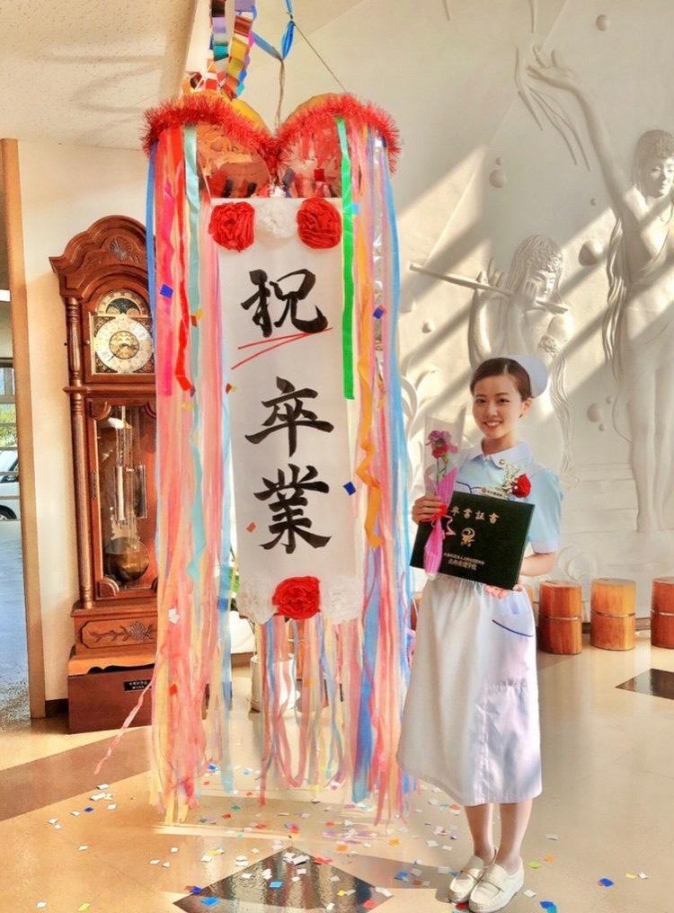 和宇慶 朋華