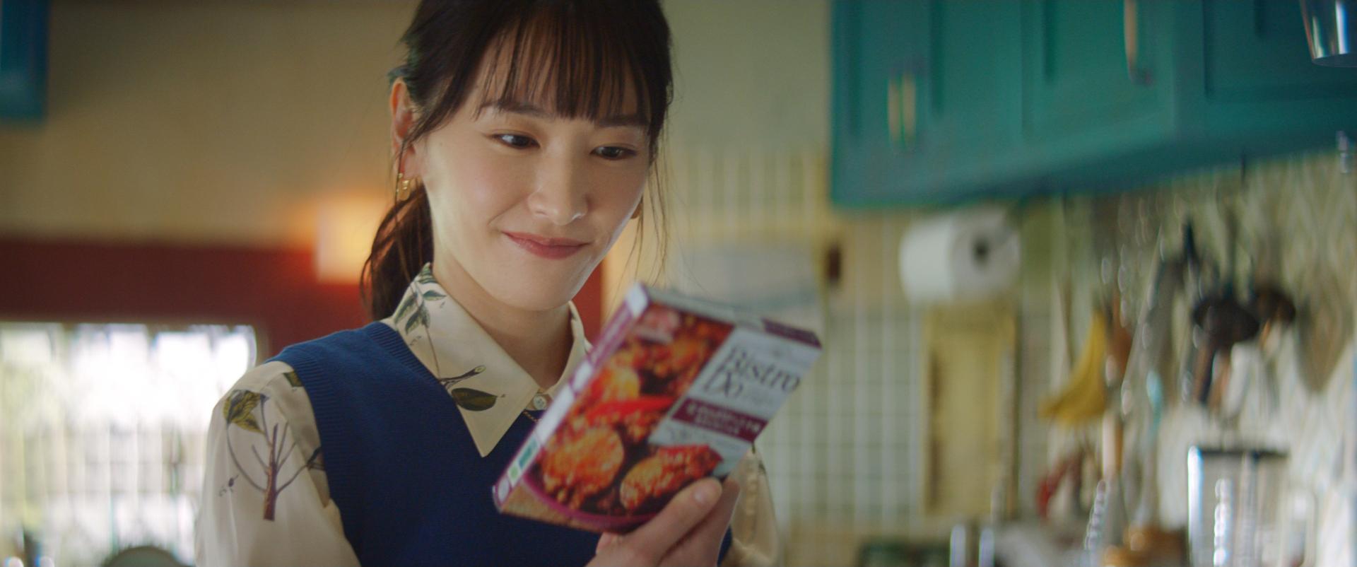 新垣結衣/洋風メニュー用調味料「Bistro Do®」CM ACTRESS 女優