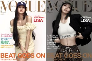 BLACKPINKのLISA、『VOGUE JAPAN』表紙に初登場!