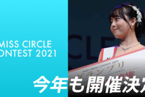 MISS CIRLCE CONTEST 2021