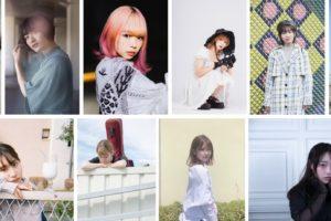 オーディション「ミス iD」×オンライン型演劇場「浅草九劇」 共同企画第二弾「私だけの物語と私たちの夢舞台」