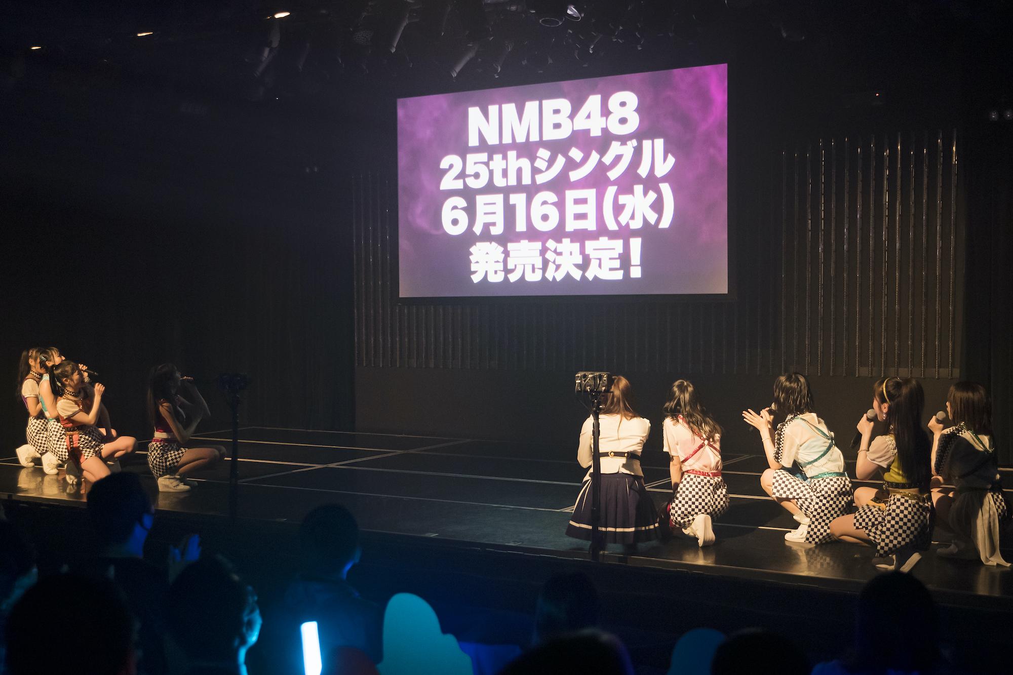 「白間美瑠プロデュース『大阪魂、捨てたらあかん』公演」初日公演にて(2021年4月19日、NMB48劇場)。(c)NMB48