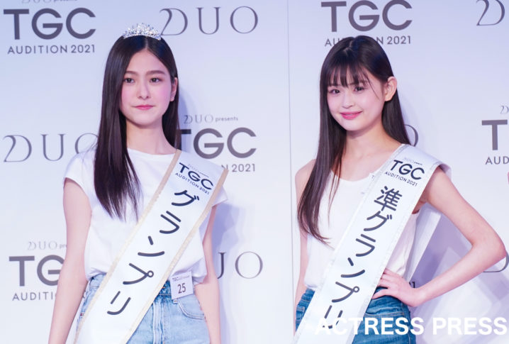 【TGC AUDITION 2021】グランプリ・寺島季咲、準グランプリ・千葉紀佳(2021年4月18日、撮影:ACTRESS PRESS編集部)