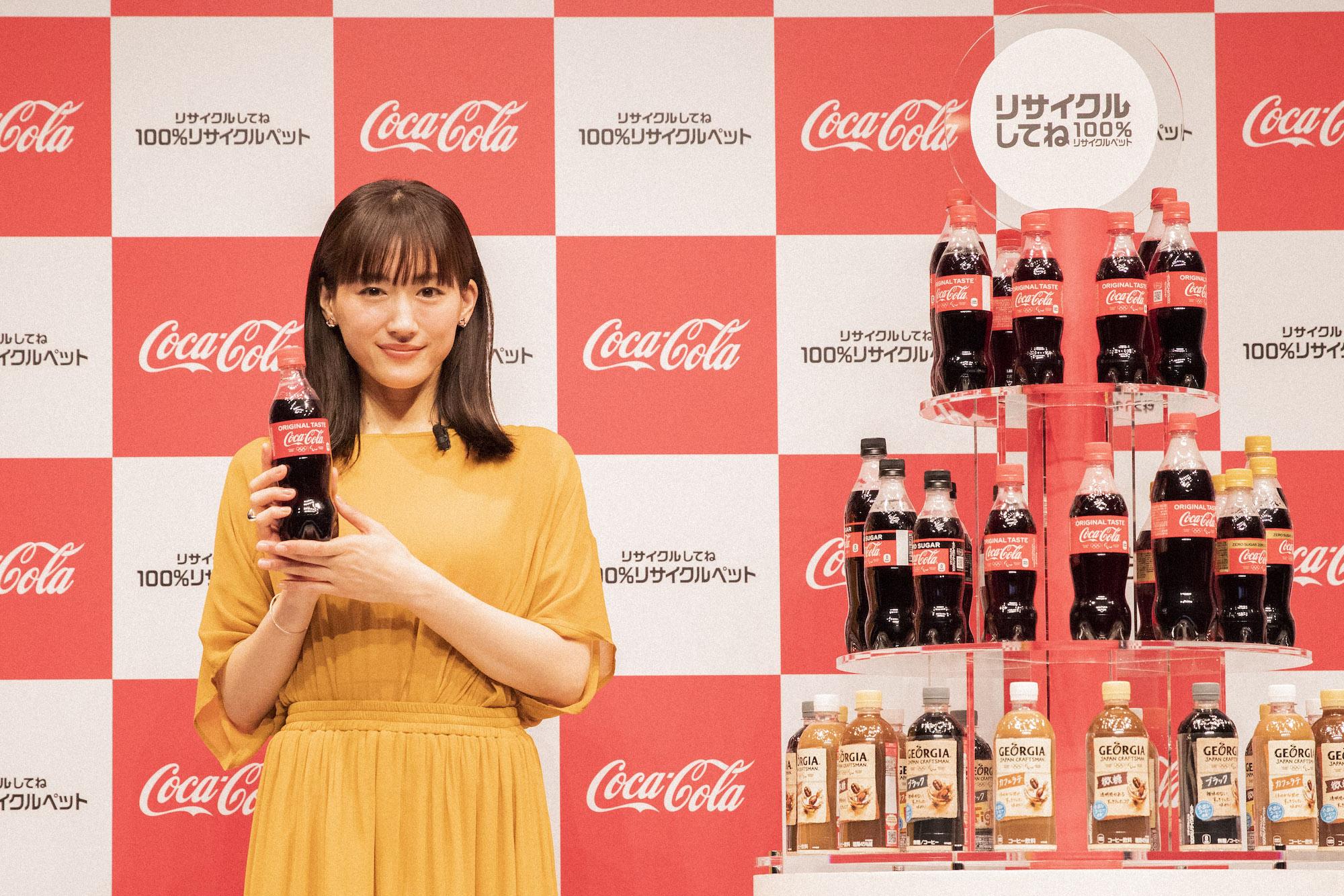 綾瀬はるか/2021年5月13日、日本コカ・コーラ サスティナビリティー戦略発表会にて