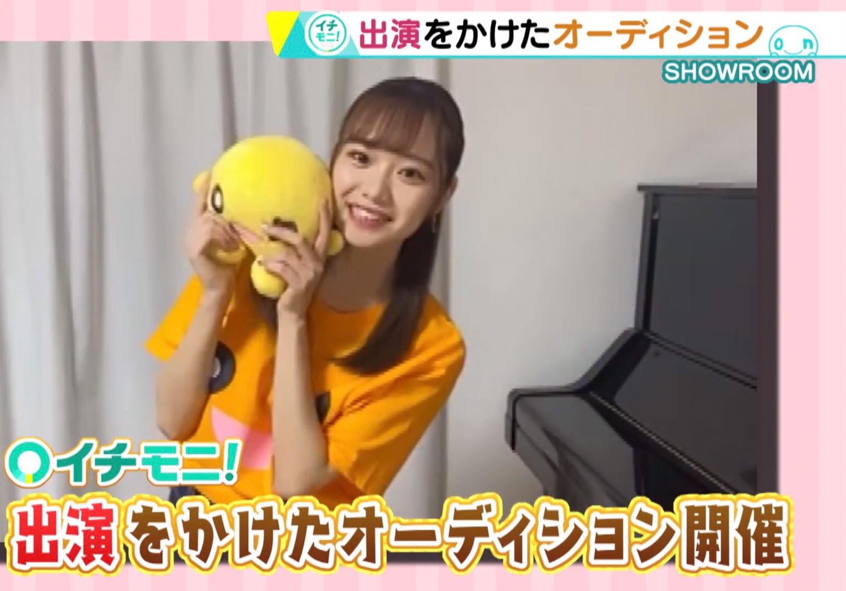川岸瑠那/北海道テレビ(HTB)人気番組『イチモ二!』