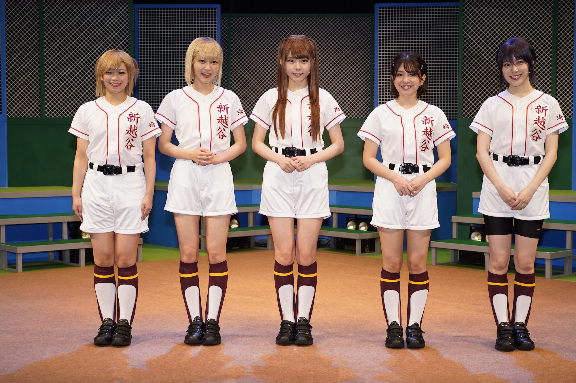 ラストアイドルの大森莉緒、長月翠、小澤愛実、岡村茉奈、間島和奏/舞台『球詠』