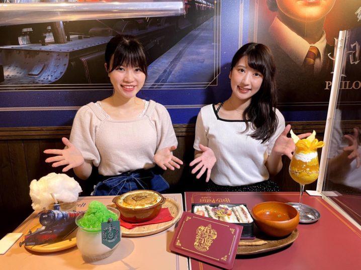 鈴木真央・山本菜摘(ACTRESS PRESS REPORTER)in ハリー・ポッター カフェ