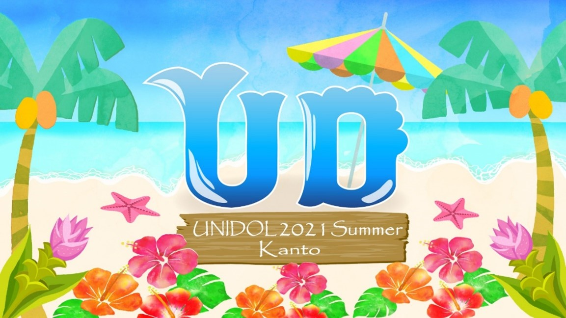 UNIDOL2021 Summer
