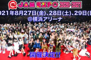 @JAM EXPO 2020-2021