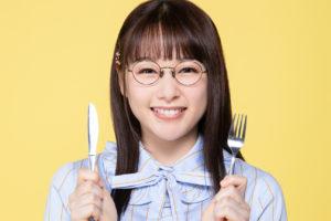 桜井日奈子/ドラマ『ごほうびごはん』