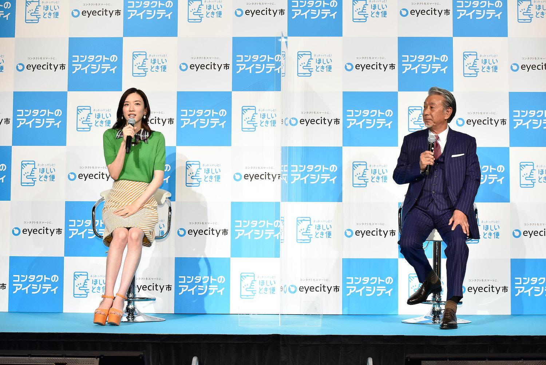 永野芽郁/コンタクトのアイシティ(eyecity 市)新 CM 発表会