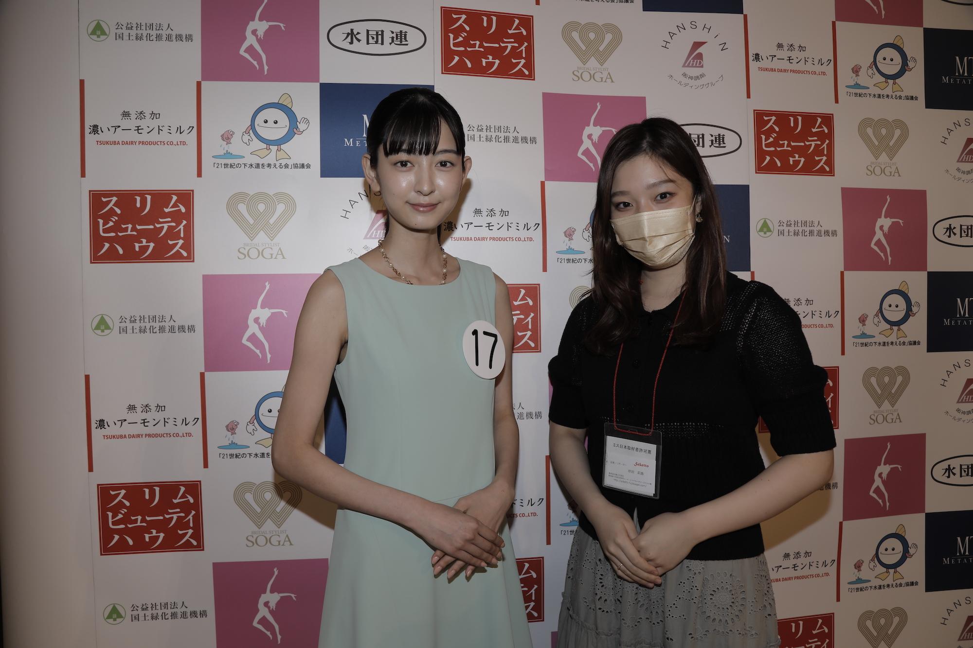 成田愛純 ミス日本 に岸田莉香(中央大学2年)がインタビュー。ACTRESS PRESS
