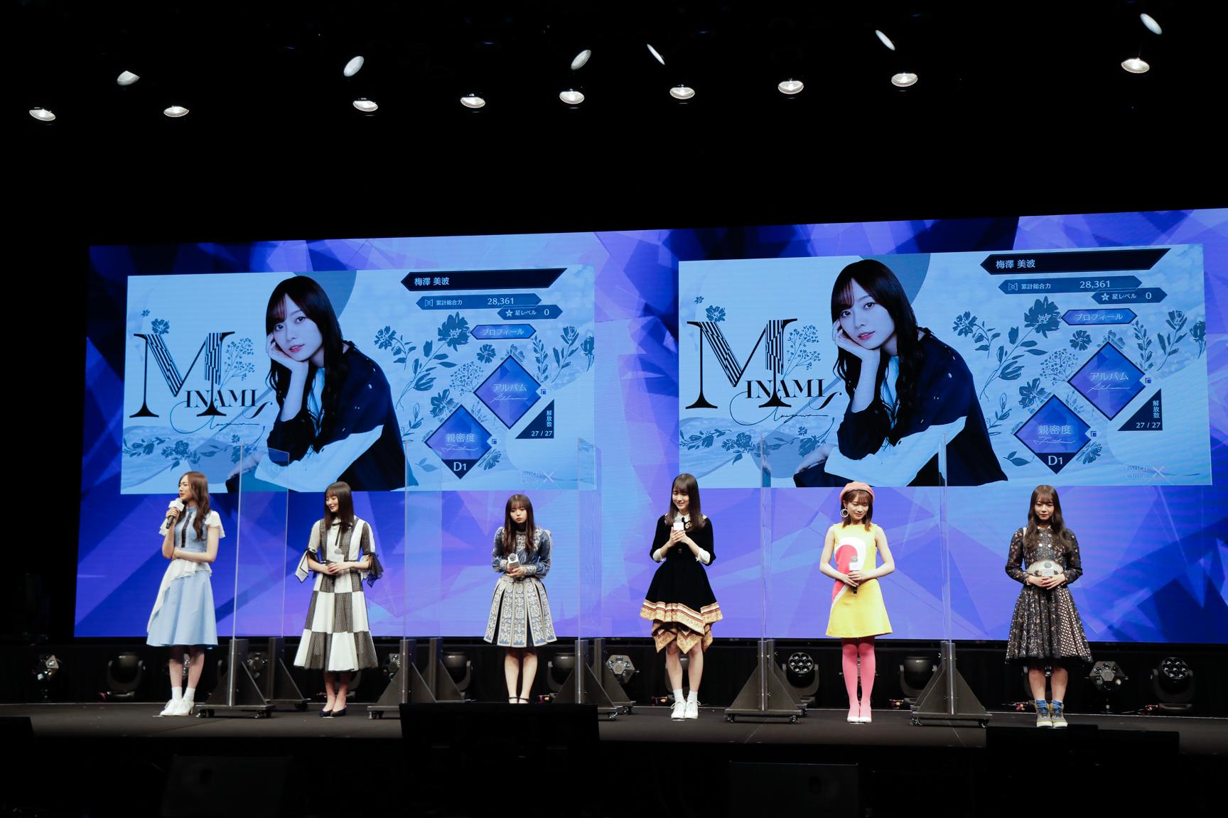 乃木坂46「乃木坂的フラクタル」新CM発表会