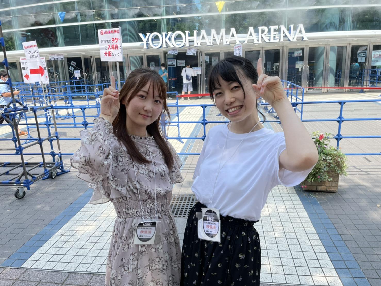 川上理子(京都女子大学)& 小栗あおい(筑波大学)ACTRESS PRESS REPORTER IN 横浜アリーナ(2021年8月)