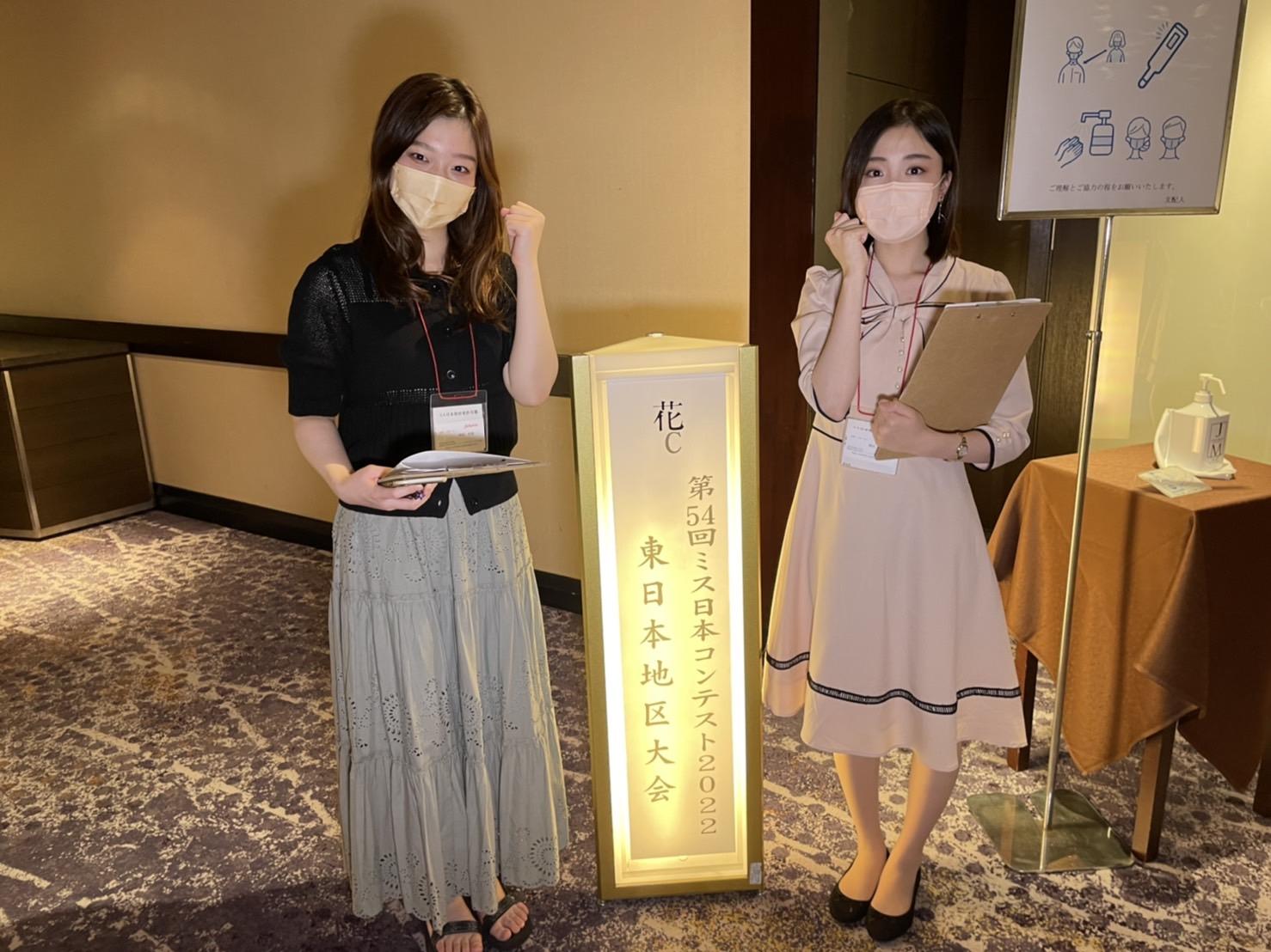 岸田莉香(中央大学2年)、梅田陽菜(慶応義塾大学2年)リポーター