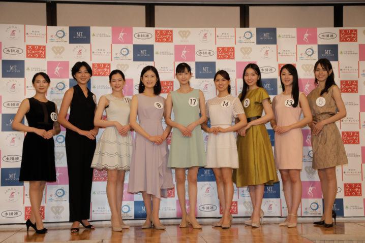 「第54回ミス日本コンテスト2022」の東日本地区大会のファイナリスト。成田愛純、守田栞 等。