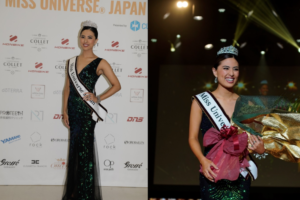 『2021 Miss Universe ®Japan Final』日本代表は26歳・会社員・渡邉珠理