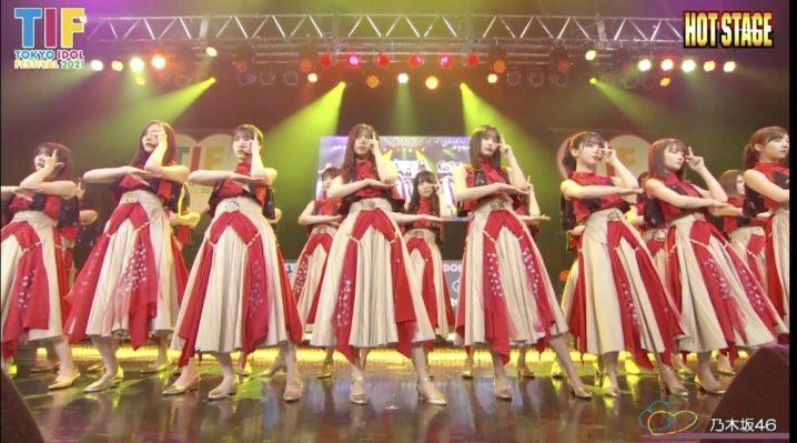 乃木坂46 TOKYO IDOL FESTIVAL 2021