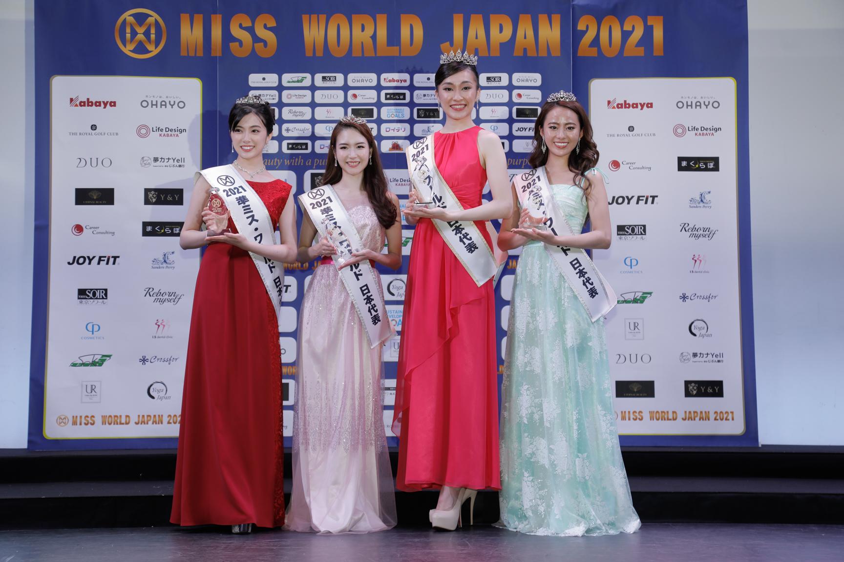 結那、冨田キアナ、星たまき、武用華音 in ミス・ワールド2021 日本大会
