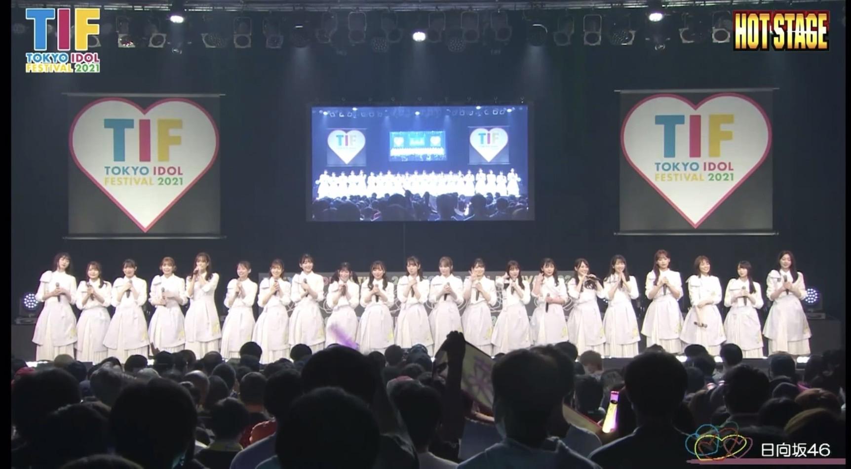 日向坂46 TOKYO IDOL FESTIVAL 2021