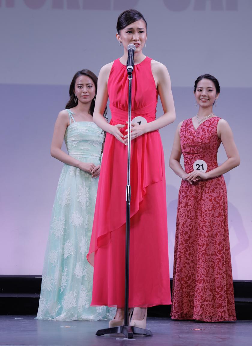 星たまき in ミス・ワールド2021 日本大会