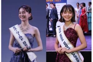 『ミス・ワールド』日本代表2020金谷鞠杏・2019世良マリカが審査員で共演。 <ミス・ワールド2021②>