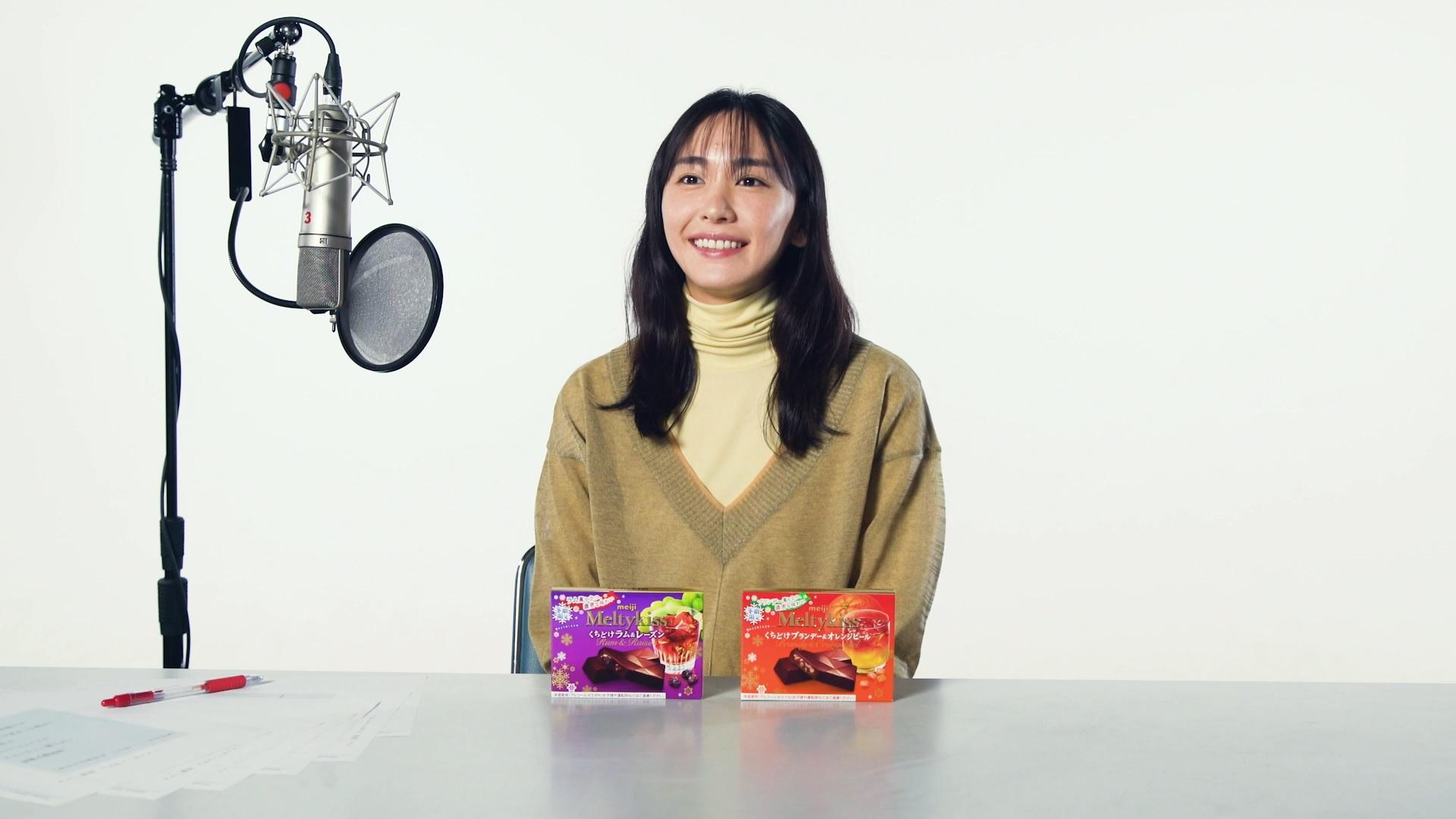 新垣結衣、メルティーキッス音声CMに初挑戦!