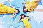 乃木坂46、ニューシングル「ジコチューで行こう!」のジャケット写真 初公開!【全種類 掲載★】