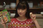 芦田愛菜、佐藤二朗と共に 鍋のおいしさを表情の変化や仕草だけで表現!味の素のキューブ状鍋つゆの素「鍋キューブ®」CM完成!