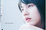 女優・創作あーちすと「のん」、une nana cool(ウンナナクール)2019年ビジュアルモデルに!