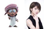 若月佑美(元乃木坂46)、初声優出演決定!TVアニメ『フリージ』4月2日深夜〜オンエア!