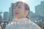 広瀬すず 出演!「三ツ矢サイダー」新TVCM「やりきろうぜっ RUNNING」編、本日からオンエア!