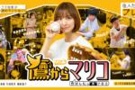 """篠田麻里子、主演ドラマ『鷹からマリコ~野球も私も""""裏""""がある~』WEB動画配信スタート!"""