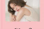 chay 、初のビューティブック『chay's BEAUTY BOOK』で「7つのヒミツ」を大公開!表紙&特別メイキング映像 解禁!