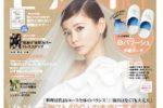 中川翔子、肩出し大人ウエディングドレス姿 披露!結婚相手に求めるただ一つの条件は「猫に優しい人」<ゼクシィPremier>