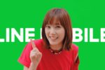 本田翼、TV画面から飛び出し、ユーザーに直撃インタビュー!?LINE モバイル・新CM公開!