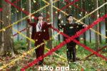 小松菜奈、菅田将暉と共に森のアートに!「niko and ... (ニコアンド)」新WEBムービー公開!