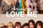IZ*ONEが纏うM·A·Cの新作リップスティック【LOVE ME LIPSTICK】!NYLON JAPANと連動した限定ビジュアル公開!