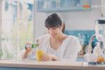 広瀬アリス/日清オイリオグループ株式会社 日清MCTオイル『Hop Step MCT 毎日が運動だ。洗濯』篇より