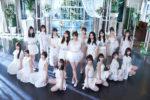 吉田朱里の卒業シングル&初センター!NMB48・24thシングル「恋なんかNo thank you!」ビジュアル