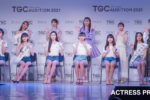 【TGC AUDITION 2021】(2021年4月18日、ベルエポック美容専門学校 第二校舎にて。撮影:ACTRESS PRESS編集部)